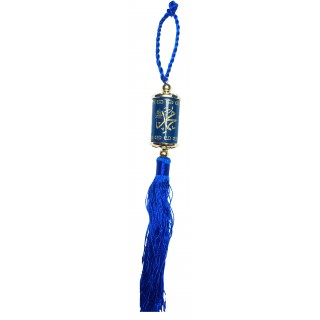 Islamic Car Hanging- Dark Blue colored