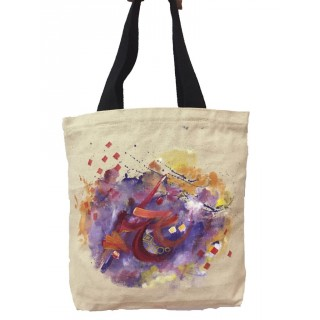 Ladies tote bag- Arabic calligraphy