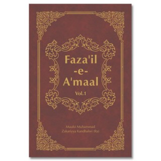 Fazail-E-Amaal Vol-1 English