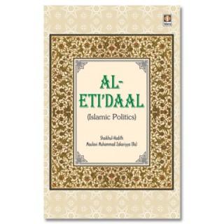 Al Etidaal - Islamic Politics