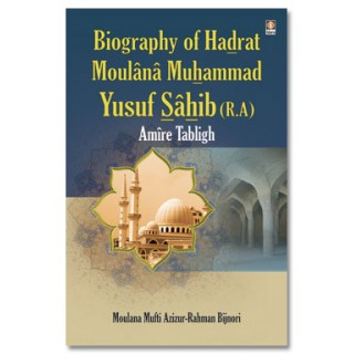 Biography of Hazrat Maulana Muhamad Yusuf (Rah)