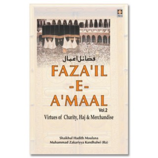 Fazail-E-Amaal Vol-2 English