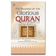 Meaning of The Glorious Quran (with Arabic Text)