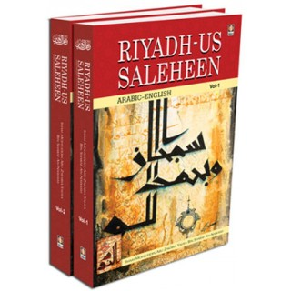 Riyadh-us-Saleheen - English Translation with Arabic Text - 2 Vols Set