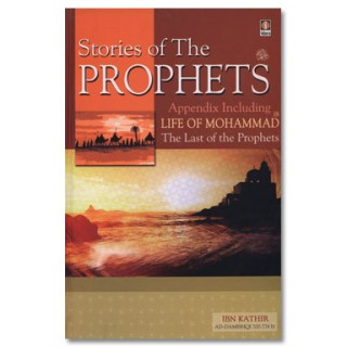 Stories of the Prophets - Ibn Kathir