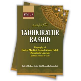 Tadhkiratur Rashid | Biography of Hadrat Maulana Rashid Ahmed Gangohi (Rah) 2 Vols Set - English