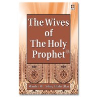 Wives of The Holy Prophet (SaW)