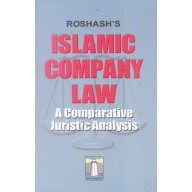 Islamic Company Law - By Mustafa ARA Roshash