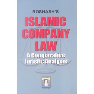 Islamic Company Law - By Mustafa ARA Roshash