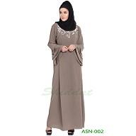 Flared abaya with embroidery work- Beige