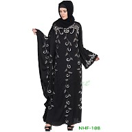 Party wear abaya with Butterfly Sleeve