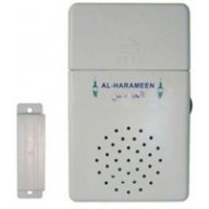 Al-harameen Islamic Door Bell HA-1002