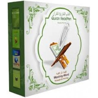 Quran Reading Pen(ICI-786-05)