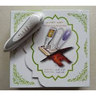Quran Reading Pen(ICI-786-13) with 20 voices
