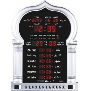 Big size azan clock for Mosque | Masjid | Home