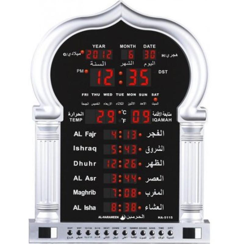 Buy Al Harmeen Azan Clock For Mosque Online In India At