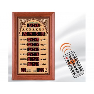 Large Azan clock for Mosque | Masjid