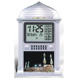 Wall Clock gives Azan for all prayers