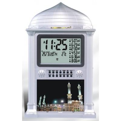 Wall Clock gives Azan for all prayers