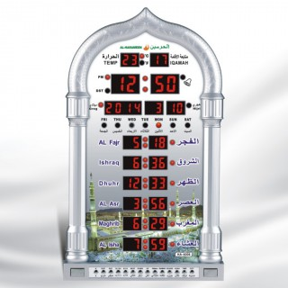 Al-Harameen Digital Azan Clock
