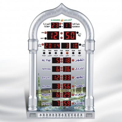 Big Size Azan Clock
