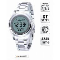 DIgital Azan Watch Online in India