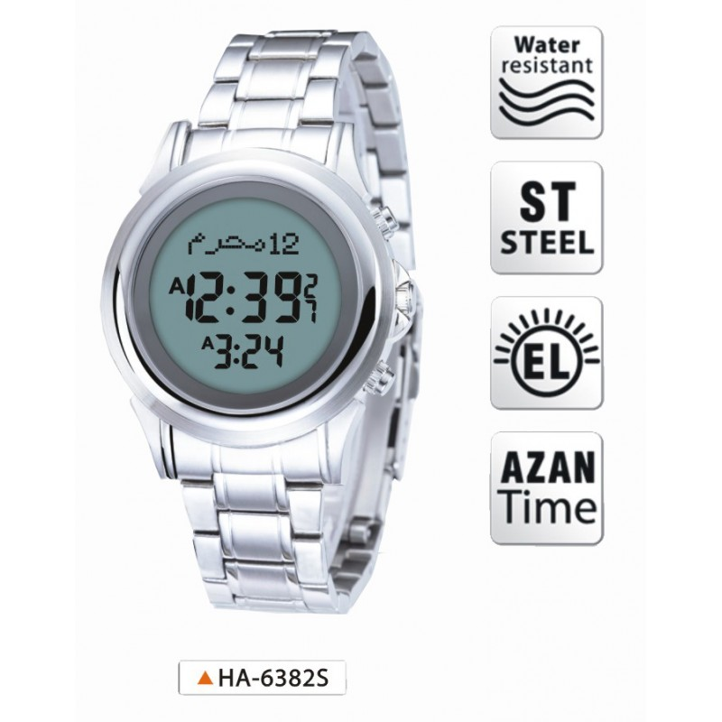bde01b0a7 Buy DIgital Azan Watch online in india from shiddat.com