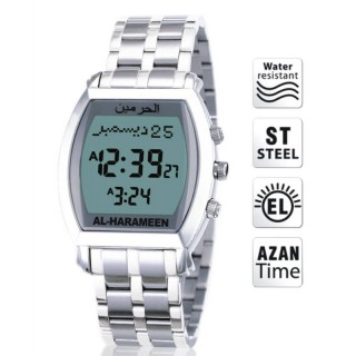 Islamic Mens Wrist Azan Watch