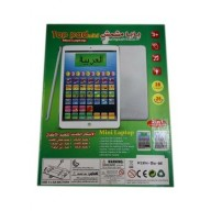 Quran Tablet Learning Machine - 18 Keys