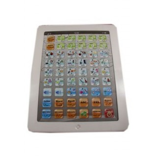 Touch screen machine for learning English/Arabic alphabets