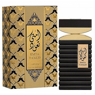 Women's Lattafa Perfume- EMTA TA'AUD (100ml)