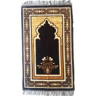 Janamaz- Prayer Rug