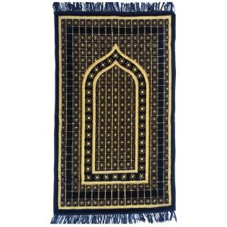 Janamaz- Prayer Rug