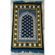 Janamaz, prayer mat- Royal Blue