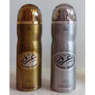 Non alcoholic deodorants - Guroor Gold + Guroor Silver