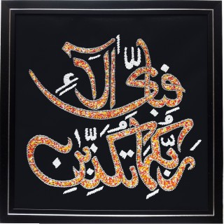 Tughra-  Hand Made Arabic Calligraphy