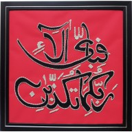 Islamic Canvas-  Hand Made Arabic Calligraphy