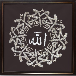 Allah-Muhammad Calligraphy in Arabic