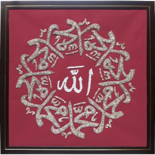 Allah-Muhammad - Hand Made Calligraphy