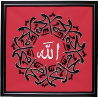 Allah Muhammad Calligraphy in Arabic