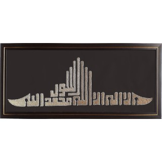 Tughra-  hand made brown Arabic calligraphy