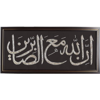 Tughra-Hand Made Arabic Calligraphy