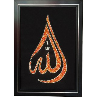 Allah SWT Wall frame, Sequence work on fabric