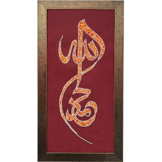 Red colored hand made Islamic wall frame