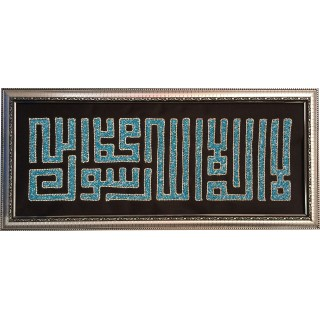 ARABIC CALLIGHRAPHIC HAND MADE WALL FRAMES