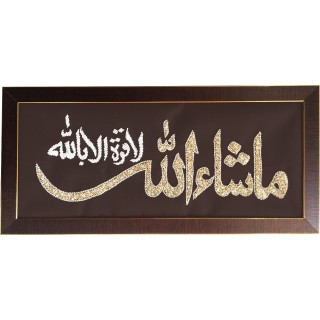 Islamic home decor- Masha'Allah in Arabic Calligraphy Hand Made