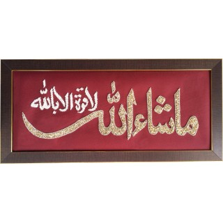 Islamic decor- Masha'Allah in Arabic Calligraphy Hand Made