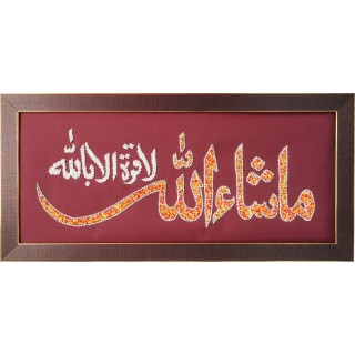 Islamic wall decor- Masha'Allah in Arabic Calligraphy Hand Made