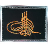 Hand Made Islamic Sequence work on fabric
