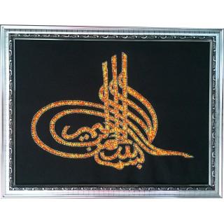 Hand Made Islamic Sequence work on fabric